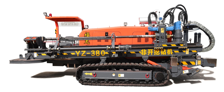YZ-380水平定向钻